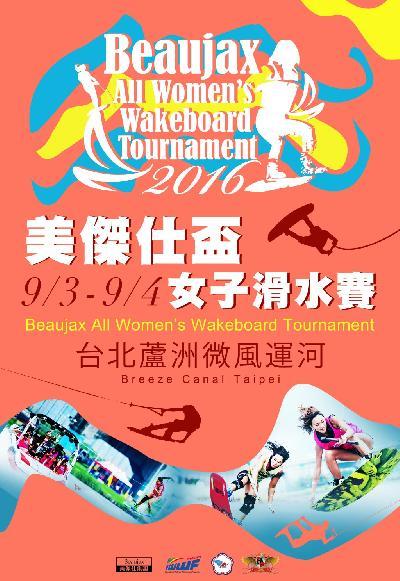 board fed con event