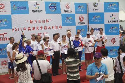 The Winner of the Linyi stop ? Team USA